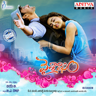 Download Vaisakham (2017) Movie Songs Free HQ