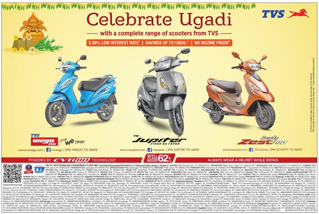 Lowest rate of interest on TVS scooters + Big savings | Ugadi festival 2016 discount offer