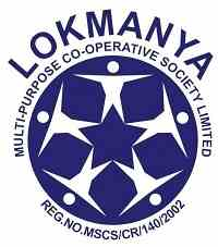 Lokmanya Multi Purpose Society Bharti 2021