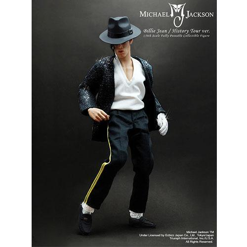 Muñeca o figura de acción con increíble parecido de Michael Jackson