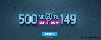 Grameenphone 500MB Internet 129TK