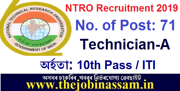 NTRO Recruitment 2019: 71 Technician-A Level Posts of Matric Pass