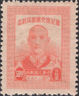 China Chiang Kai-Shek 1946