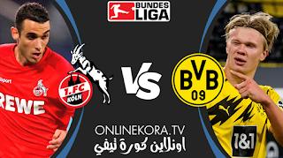 مشاهدة مباراة بوروسيا دورتموند وكولن بث مباشر اليوم 20-03-2021 في الدوري الألماني