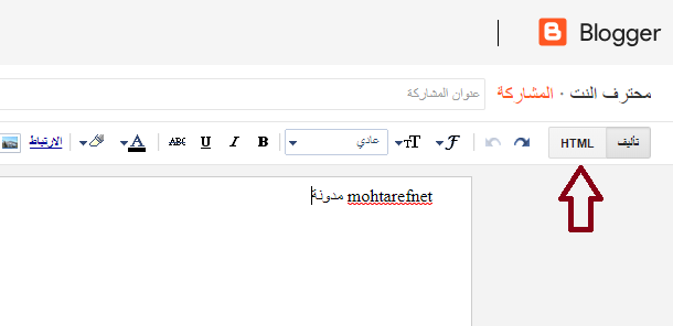 تجد تأليف | HTML اضغط على HTML