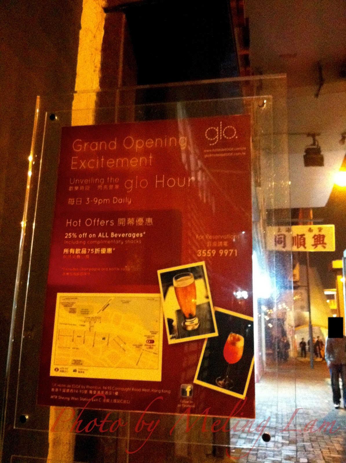 glo restaurant and bar hotel de edge by rhombus western district 上環 西環 西營盤