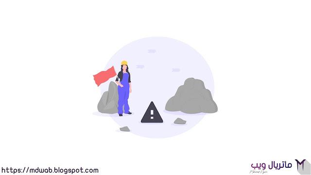 A 10-Point Ecommerce SEO Checklist for 2020 لا تستهين بالدور الذي يلعبه تحسين محركات البحث التقني في تصنيفات موقعك. حيت تعتبر العناصر الفنية مثل إمكانية الزحف وترميز المخطط ضرورية لنجاحك. لا تستهدف الكلمات الرئيسية لكبار المسئولين الاقتصاديين عن طريق الخطأ. اعرف الفرق بين استعلامات المعاملات والمعلومات ، والمصطلحات المستهدفة التي ستزيد المبيعات.  لا تتجاهل المحتوى الدقيق أو المكرر على موقع الويب الخاص بك ، لأنه يمكن أن يقلل بشكل كبير من فرص موقعك في الترتيب بشكل فعال. يجب أيضا تحسين إصدار الجوال لموقعك على الويب بشكل صحيح من أجل فهرسة Google للجوال أولا.   من خلال التركيز على هذه المجالات الرئيسية الثلاثة ، سيكون موقع التجارة الإلكترونية الخاص بك قوة و بالتي قمت بتحسين مكانتك في محركات البحث