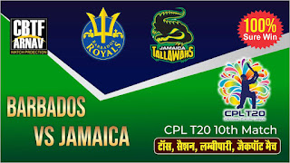 CPL 2021 Jamaica vs Barbados CPL T20 10th Match 100% Sure Match Prediction Today Tips
