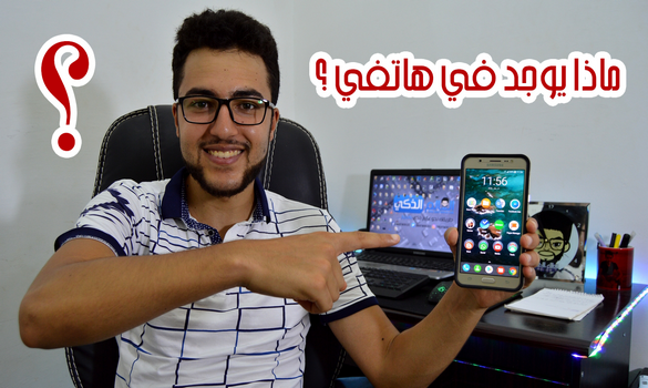 نظرة على كل تطبيقات هاتفي الاندرويد [2017] ! Whats in My Android Phone