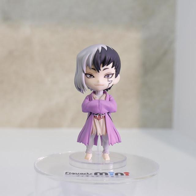 figuarts mini Gen Asagiri