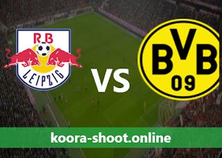 بث مباشر مباراة بوروسيا دورتموند ولايبزيغ اليوم بتاريخ 08/05/2021 الدوري الالماني