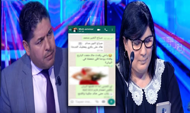 Les scandales fusent : Abir Moussi et Mohamed Ammar à l'œuvre
