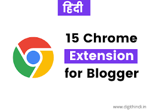 15  Best Chrome Extensions for Blogger in hindi - 2021