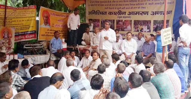 vijay-partap-singh-congress-leader-faridabad