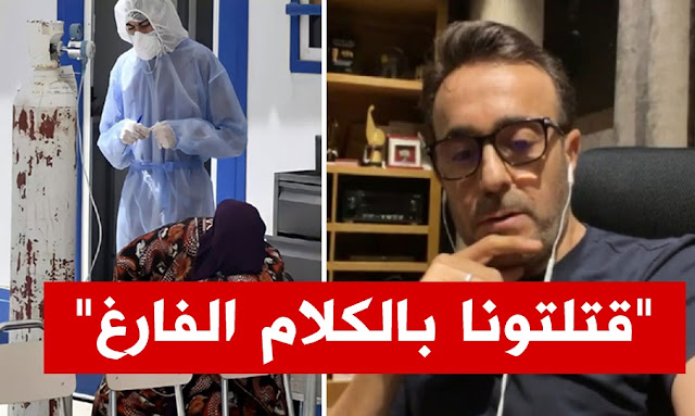 صابر الرباعي ينفعل ويتشنّج بسبب الوضع في تونس