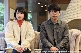 Drama Jepang The Full Time Wife Escapist Mengajarkan Kesabaran