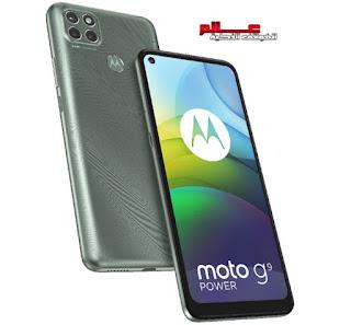 مواصفات موتورولا Motorola Moto G9 Power، سعر موبايل/هاتف/جوال/تليفون موتورولا Motorola Moto G9 Power ، الامكانيات/الشاشه/الكاميرات/البطاريه موتورولا Motorola Moto G9 Power، مميزات موتورولا موتو G9 باور - مواصفات و مميزات موتورولا Motorola Moto G9 Power
