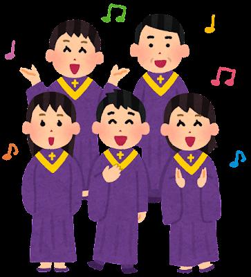 ゴスペルを歌う人達のイラスト