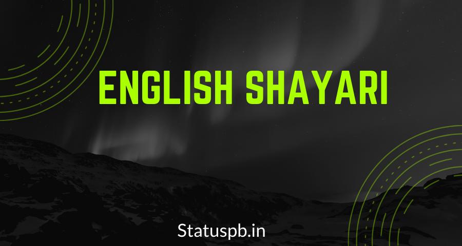 Eng Shayari