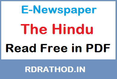 The Hindu E-Newspaper of India | Read e paper Free News in English Language on Your Mobile @ ePapers-daily