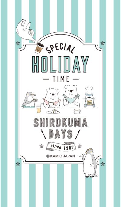 SHIROKUMA DAYS 2