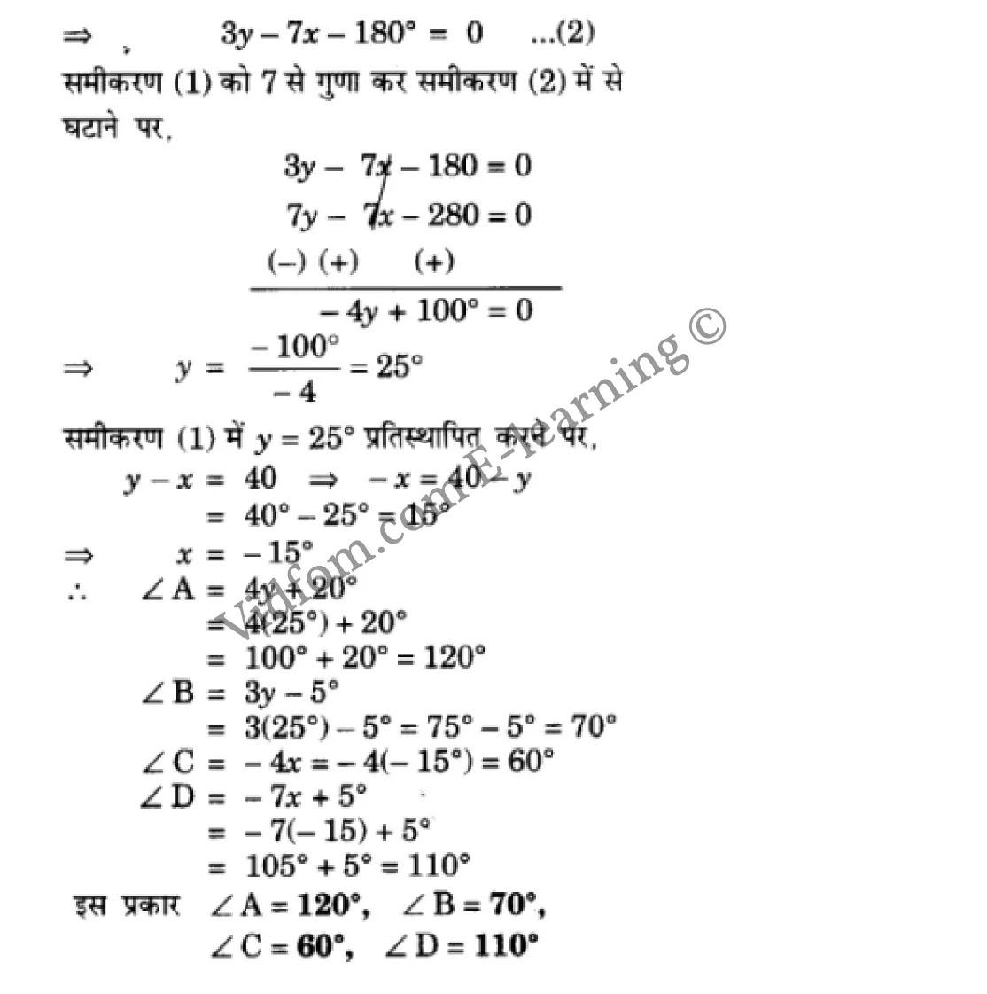 class 10 maths chapter 3 hindi medium 60
