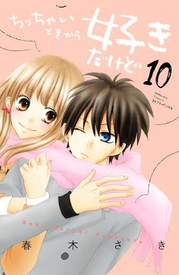 [Manga] ちっちゃいときから好きだけど 第01-10巻 [Chicchai Toki Kara Suki Dakedo Vol 01-10] Raw Download