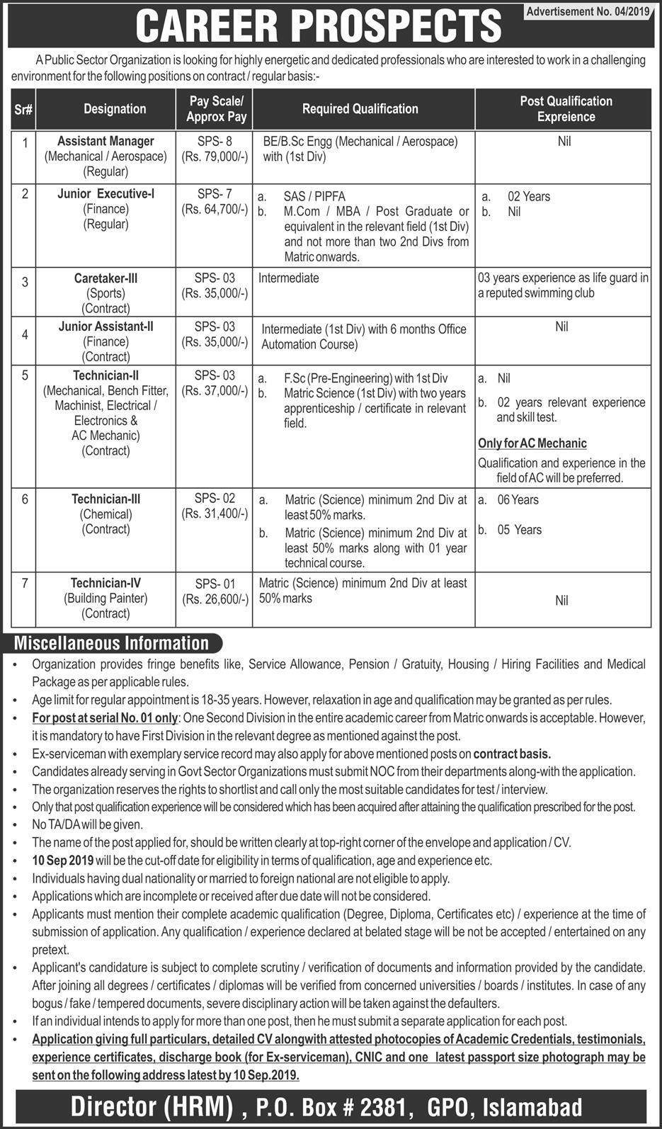 Public Sector Organization  P.O Box 2381 Jobs 2019