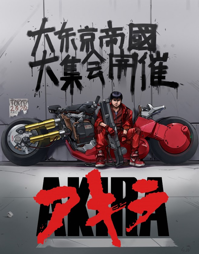 Akira Concept Poster by Nega SW