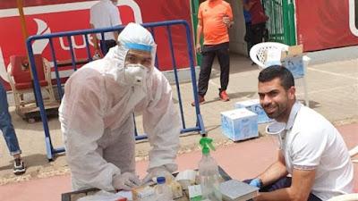 تحليل pcr وتعافى 15 لاعبا من فيروس كورونا