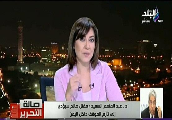 برنامج صالة التحرير حلقة الإثنين 4-12-2017 عزة مصطفى