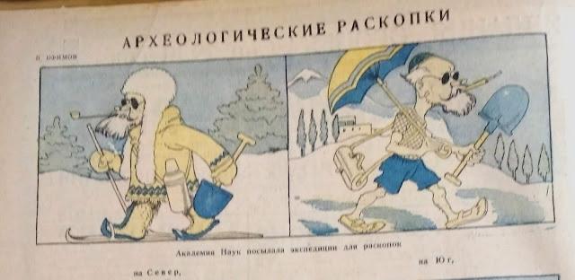 анекдоты советские