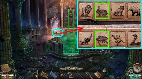 вставляем картинку и выбираем лишнее животное в игре тьма и пламя 4