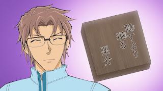 名探偵コナン アニメ 1020話 沖矢昴 Okiya Subaru | Detective Conan Episode 1020