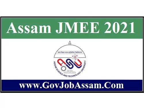 Assam JMEE 2021 :: Submit Online Application
