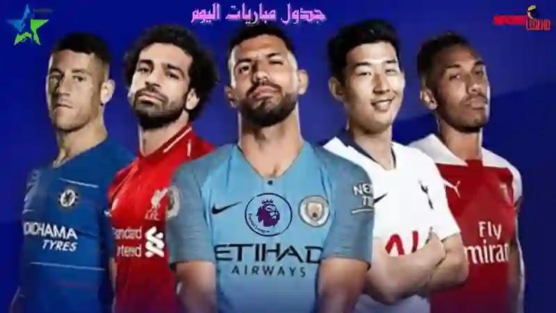 موعد مانشستر سيتي ومانشستر يونايتد 07 -03-2021  في الدوري الانجليزي