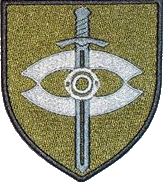 емблема 8 командного пункту армійської авіації