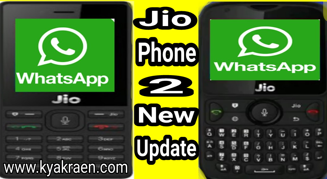 new product 8794a a5690 Reliance jio new update || jio phone me whatsapp kaise download kare ...