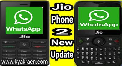 Jio phone ke 2 new update. Jio phone me whatsapp kaise download kare. Step by step hindi me.