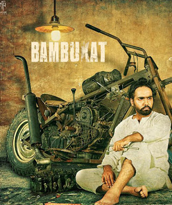 Bambukat 2016 Punjabi pDVDRip 700mb punjabi movie Bambukat hd dvdscr free download or watch online at world4ufree.be