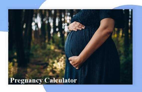 حاسبة الحمل