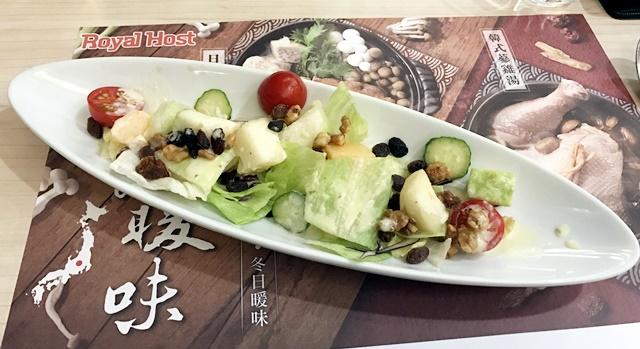 堅果水果沙拉