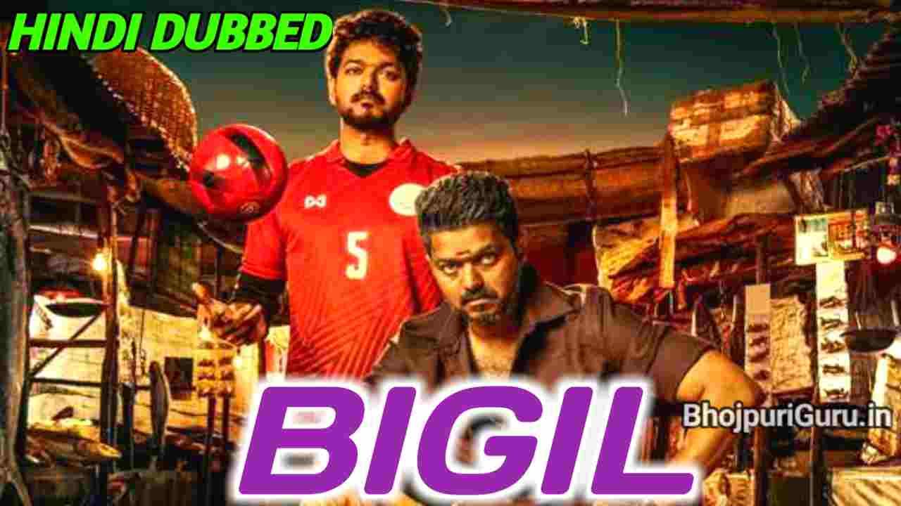 bigil hindi movie vijay online