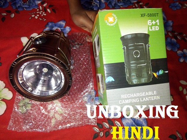 Unboxing 7 LED CHARCHABLE LANTERN LIGHT