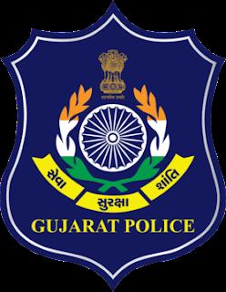 Gujarat Police CID Crime & Railways Gujarat Pervi Officer Exam Result 2021