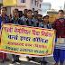 राखी मेमोरियल कन्या इंटर कॉलेज ने साक्षरता दिवस मनाया