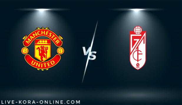 مشاهدة مباراة غرناطه ومانشستر يونايتد بث مباشر اليوم بتاريخ 08-04-2021 في الدوري الاوروبي