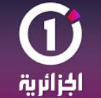 El Djazairia One Tv en direct Live - قناة الجزائرية وان الجزائرية بث مباشر