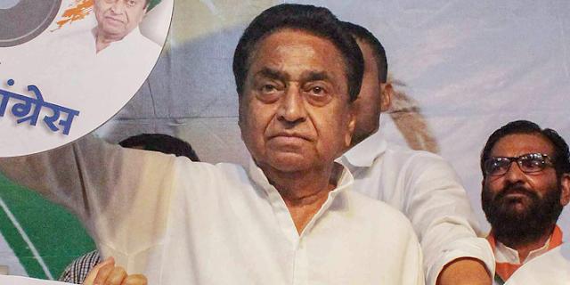 प्रधानमंत्री में साहस है तो प्रज्ञा ठाकुर को पार्टी से बाहर निकालें: कमलनाथ | MP NEWS