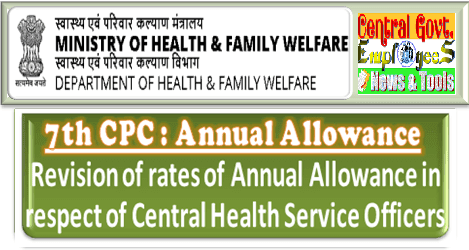 7th-cpc-annual-allowance-chs-officer-order